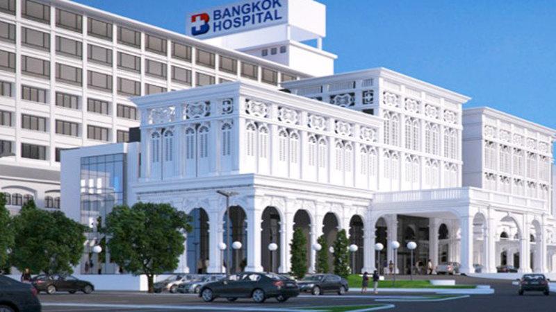 Bangkok Hospital Phuket | Auslandskrankenversicherung
