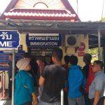 Einreisebestimmungen Thailand & Visum