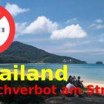 Rauchverbot an Phukets Stränden